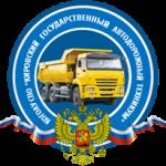 Кировский Автодорожный Техникум