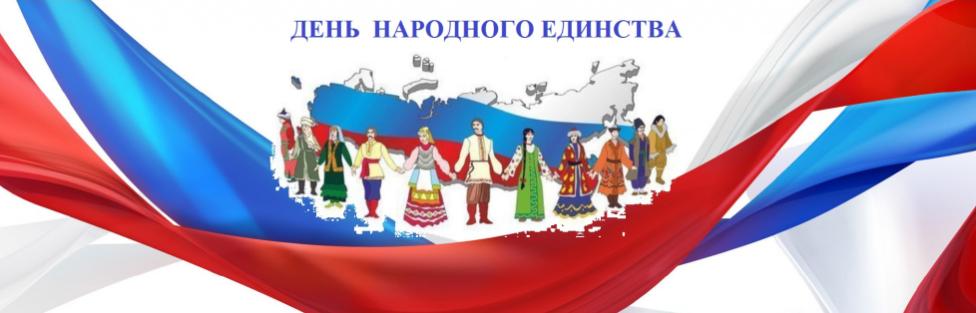 «Я — гражданин страны народного единства»