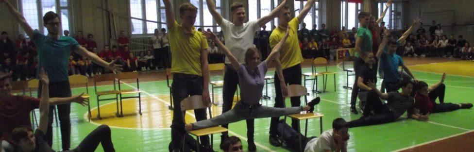 Фестиваль танцевальных флешмобов «Мы вместе — 2018»